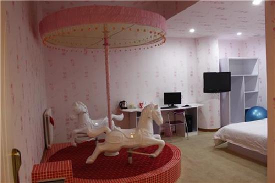 Photo of Jinri Niuye Hotel Tianjin