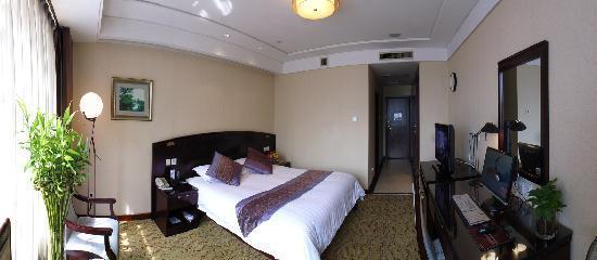 Photo of Beautiful East International Hotel Shijiazhuang