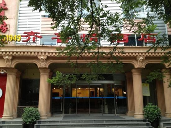 Qiluqing Hotel