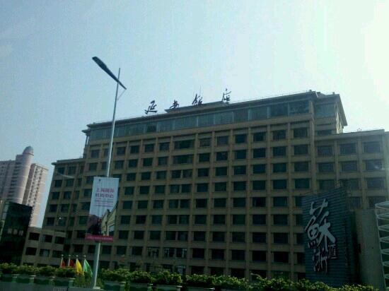 Yan'an Hotel : 延安饭店