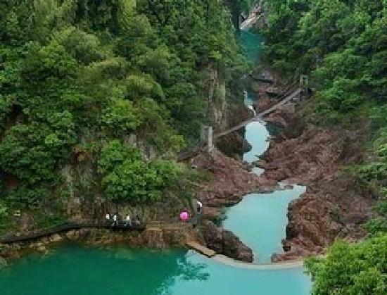 Shibawo Scenic Resort of Pan'an: shibawo