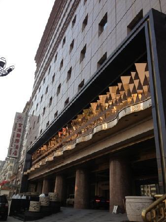 Genting International Hotel: 外面