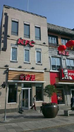 北京肯德基(前门店)