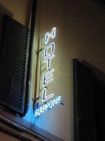 Hotel Giappone: 灯牌