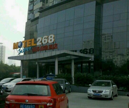 Motel 268 (Shanghai Yushan Road) : 268