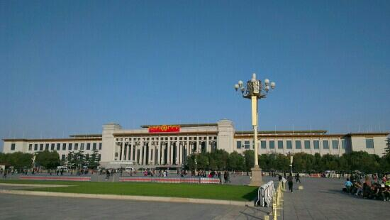 National Museum Of China: 国家博物馆