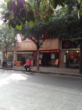 Dadu Express Guangzhou Taisha