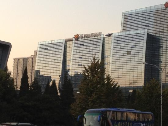 Shenzhou International Hotel 이미지