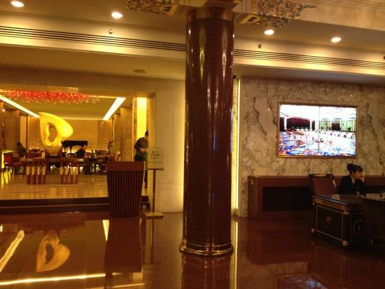 Beijing Friendship Hotel: 友谊宾馆