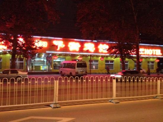 Hepingli Hotel Star of Yunlong: 和平街宾馆
