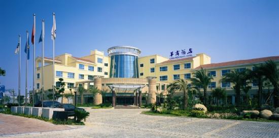 China Merchants Hotel: 漳州华商酒店