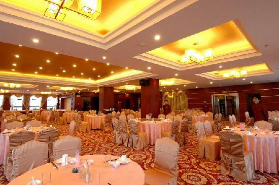 Century Shengye Grand Hotel