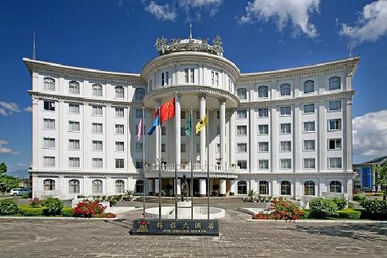 Hengyi Hotel: 锦程酒店主楼
