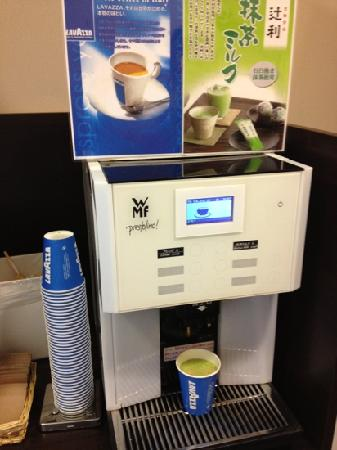 Hotel MyStays Kyoto Shijo: 免费的lavazza咖啡和l抹茶是亮点 