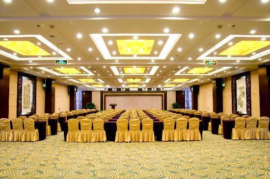 Huangshan Tiandu International Hotel: 饭店会议室-天都厅