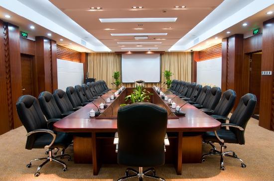 Huangshan Tiandu International Hotel: 饭店会议室-麒麟厅