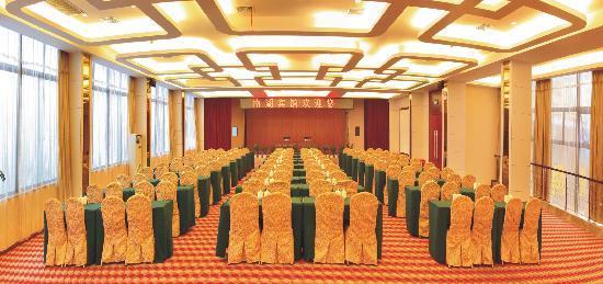 Xiazhou Nan Hu Hotel : 照片描述