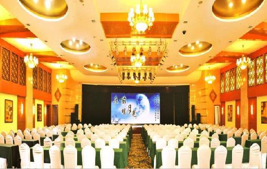 Huangtai Hotel Jiangjun Road : 会议厅