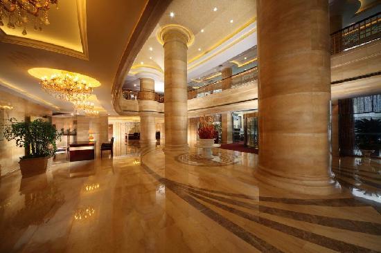 Puxi New Century Hotel Shanghai: 大堂