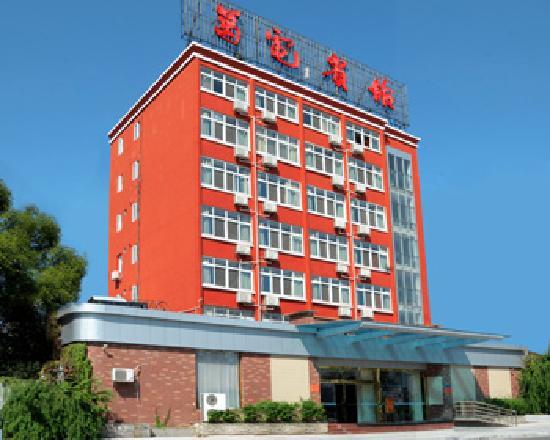 Gedian Hotel