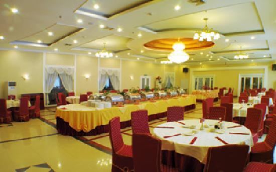 Gedian Hotel: 餐厅