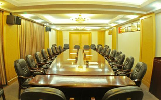 Gedian Hotel: 会议室
