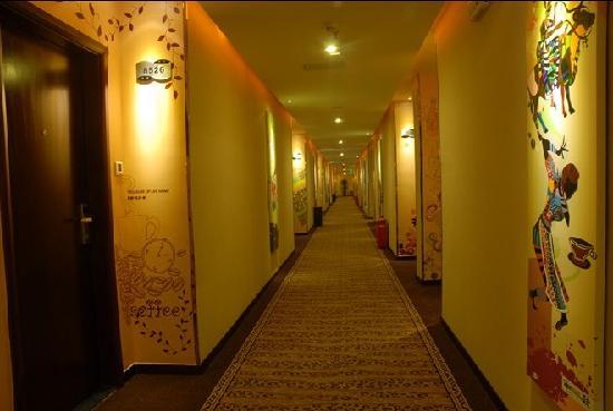 Shijie Mingdian Business Hotel: 照片描述