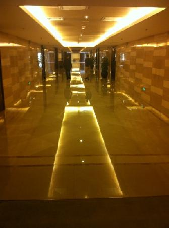 Jin Jiang International Hotel Xi'an: 地段私密适合商务会议