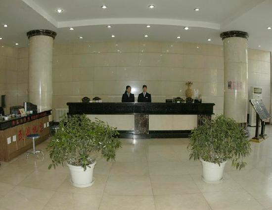 Santian Shucheng Hotel: 酒店前台