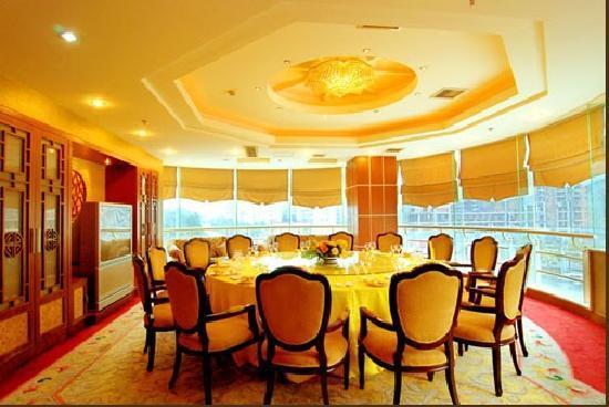 Jinhui International Hotel: 中餐包厢