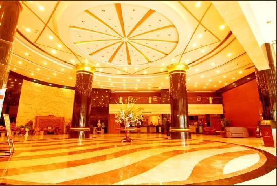 Jinhui International Hotel: 酒店大堂