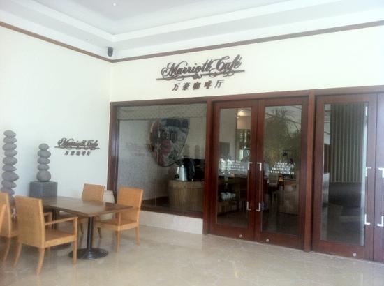 Marriott Cafe (Marriott Yalong Bay): M