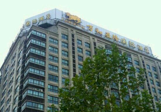 Wanhe Yalong International Hotel Shanghai: 万和酒店