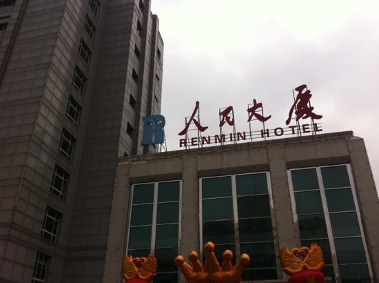 Renmin Plaza