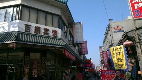 Baishun Hotel