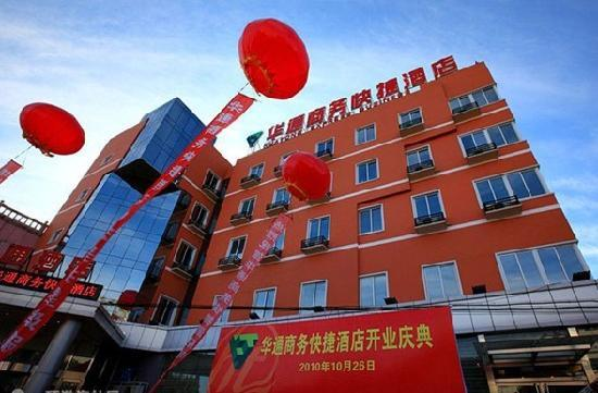 Huatong Business Inn