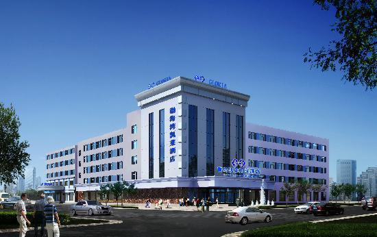 Photo of Gloria Plaza Airport Hotel Qingdao