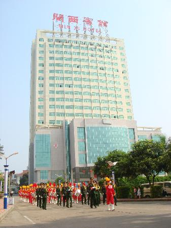 Photo of MinXi Hotel Longyan