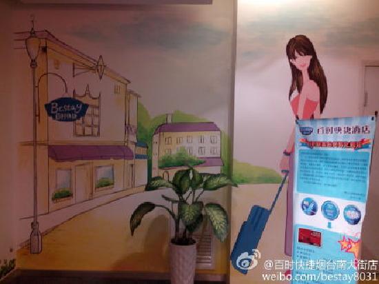 Bestay Hotel Express Urumqi  East Nanhu Road : C:\fakepath\C:\Documents and Settings\Administrator\桌面\7c124587jw1dy4yxxqd1yj