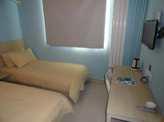 Bestay Hotel Express Urumqi  East Nanhu Road : C:\fakepath\C:\Documents and Settings\Administrator\桌面\DSC02765