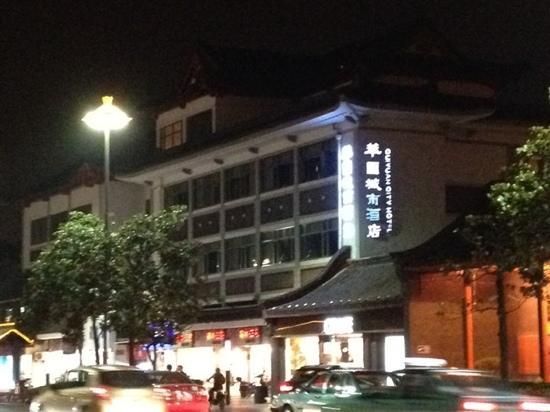 Yangzhou Cuiyuan City Hotel: 外面