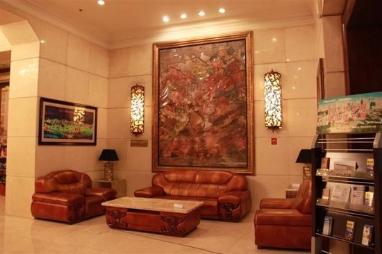 Modern Hotel: 休息区