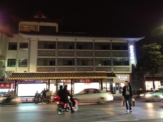 Yangzhou Cuiyuan City Hotel: 门前