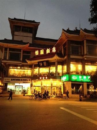 Yiyuan Hotel : 门前