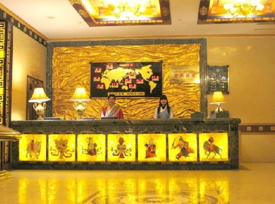 Photo of Diren Hotel Lhasa