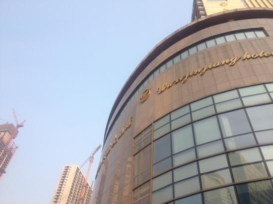 Jinjiang Grand Hotel: 外面