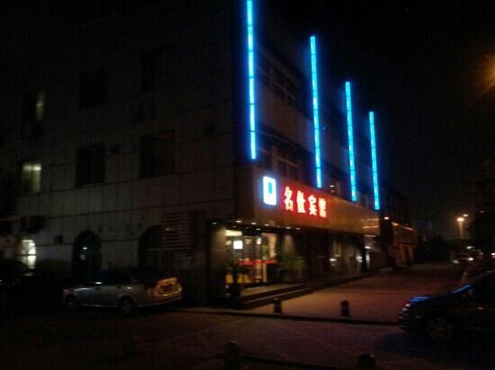 Mingshi Hotel Nanjing Jiangning Shengtai Road