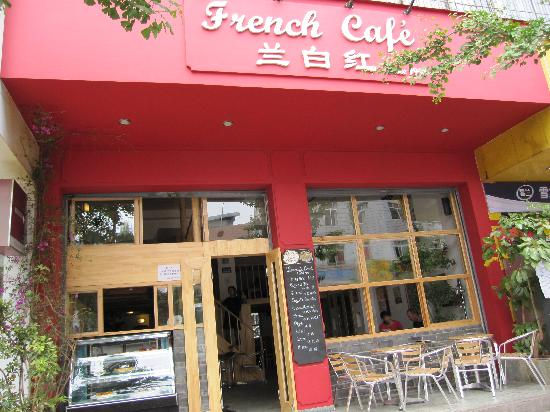 French Café (Wenlin Shop): lbh1