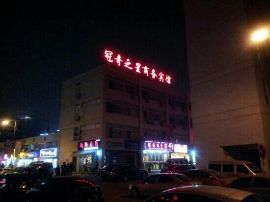 Guanqi Hotel