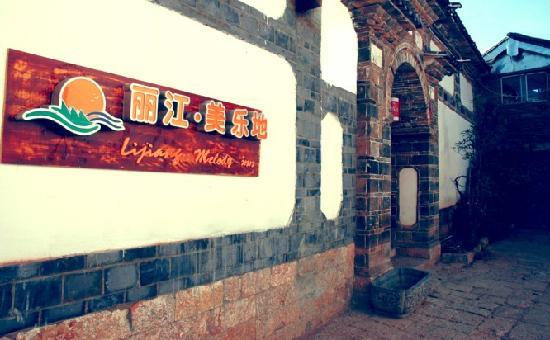 Ai'an Meiledi Boutique Hostel Lijiang Meile